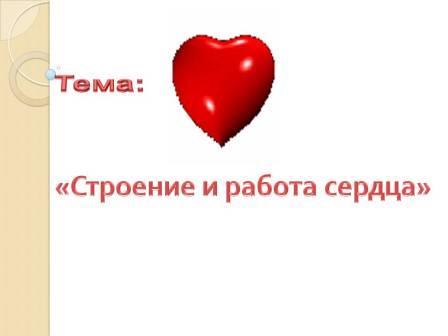 hello_html_m56f7054d.jpg