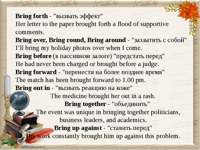 "Bring forth - ""вызвать эффект"" Her letter to the paper brought forth a flood..."