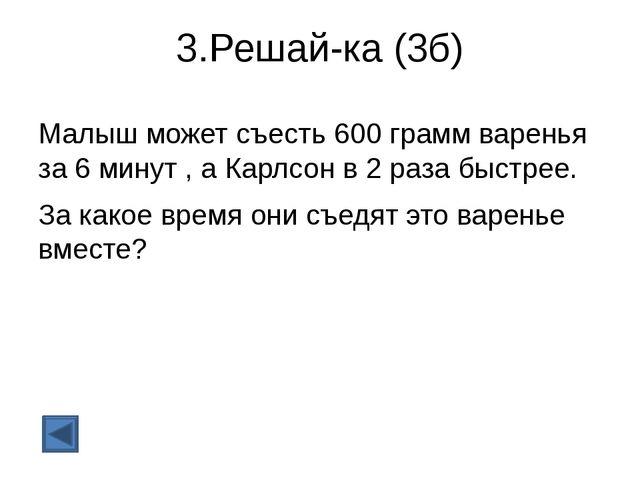 Найти С А D R P M T Назовите: два отрезка, две прямые, пять лучей.