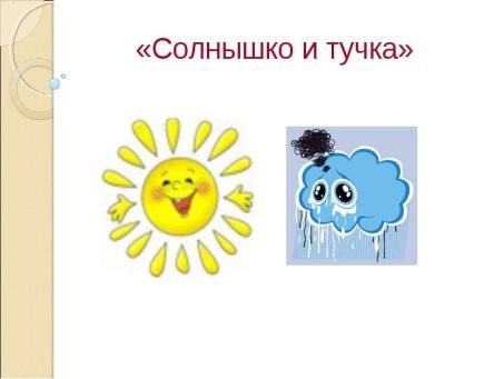 hello_html_17018264.jpg