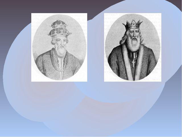 Владимир Ярослав Мономах Мудрый (Василий) (Георгий)