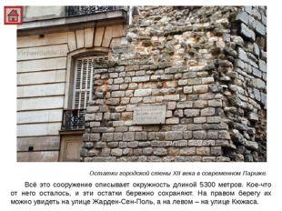 Финансы Лувр – королевская казна. Слева – турский ливр. Тампль или большая ба