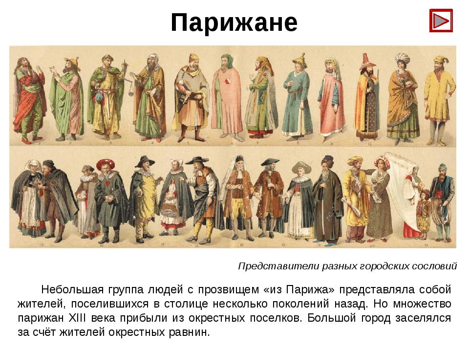 Колесование и сожжение еретика. Аристократам рубили головы, женщин сжигали на...