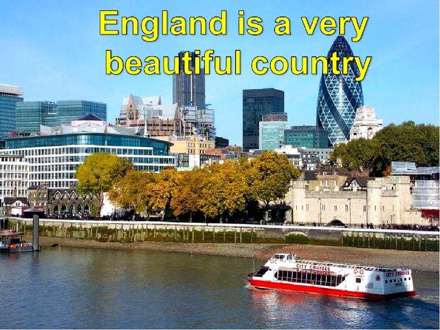 Полное название страны: Великобритания Площадь: 129720 кв. км. Население: 50...
