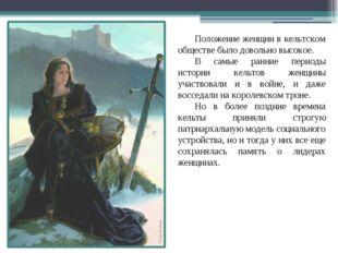 Положение женщин в кельтском обществе было довольно высокое. В самые ранние п