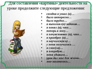 Использованные ресурсы 1)Цор Математика 5 класс 2)УМК Мерзляк А.Г., Полонский