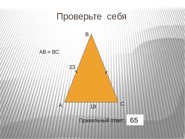 Домашнее задание № 354, 356 (1,2)