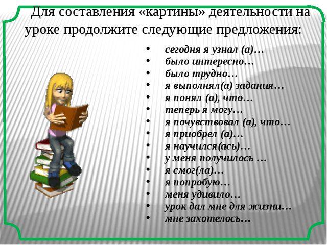 Использованные ресурсы 1)Цор Математика 5 класс 2)УМК Мерзляк А.Г., Полонский...