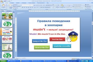 hello_html_7b4dbd95.jpg
