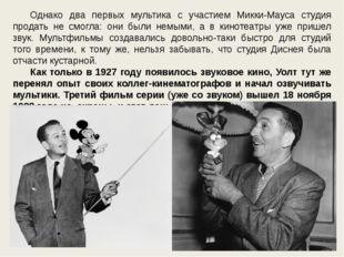 Однако два первых мультика с участием Микки-Мауса студия продать не смогла: о