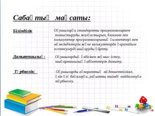 2. Барлық растрлық кескіндер неден тұрады?