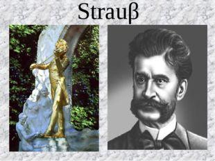 Strauβ