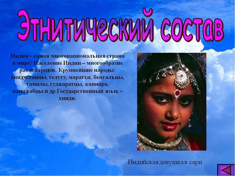 Картинки с текстом на тему индия, открытки картинка губки