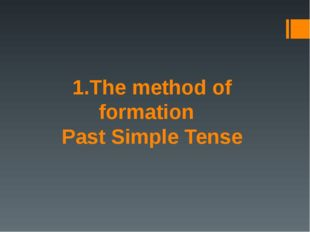 1.The method of formation Past Simple Tense