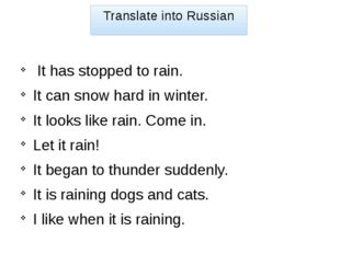 Translate into Russian It has stopped to rain. It can snow hard in winter. It