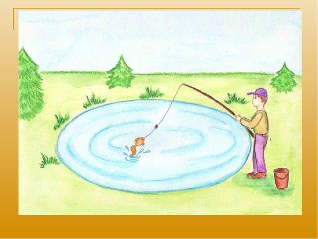 Нарисуйте рисунок к пословице о труде