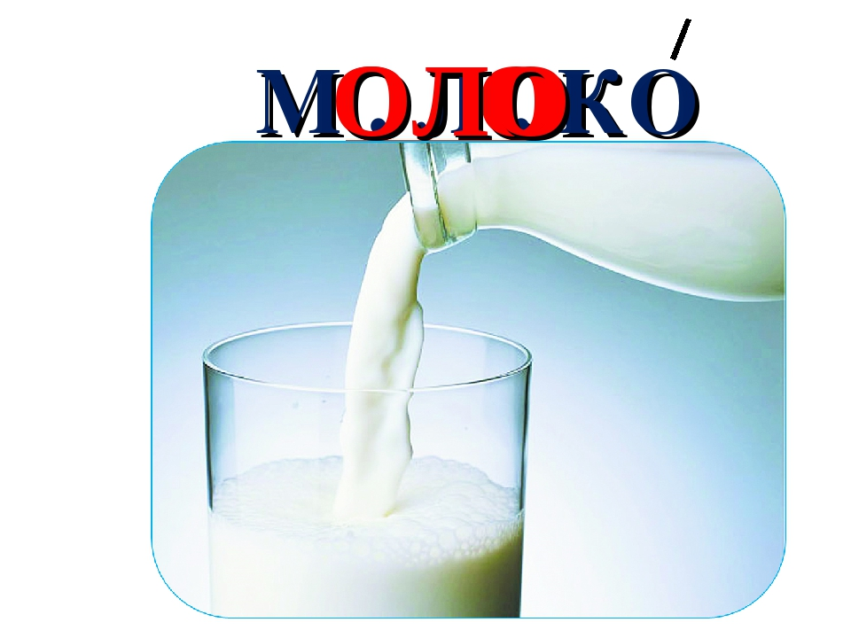 М . Л . КО О О ОЛО