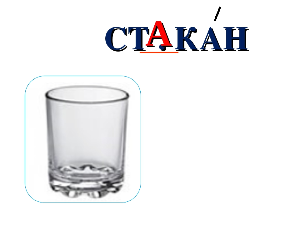 СТ . КАН А