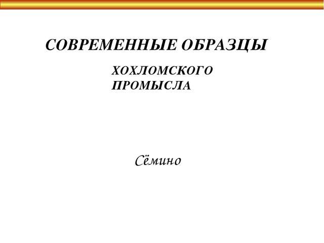 Программа «Изобразительное искусство и художественный труд» Под руководством...