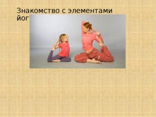 « Чтобы сделать ребенка умным и рассудительным. Сделайте его крепким и здоро