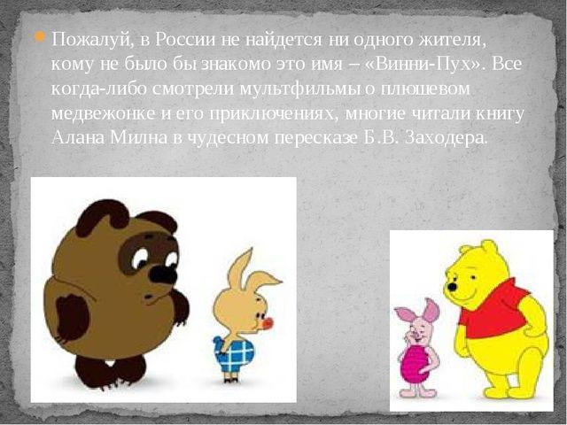 Пожалуй, в России не найдется ни одного жителя, кому не было бы знакомо это и...