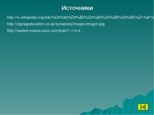 http://ru.wikipedia.org/wiki/%D0%90%D0%BD%D0%B3%D0%BB%D0%BE%D1%81%D0%B0%D0%BA