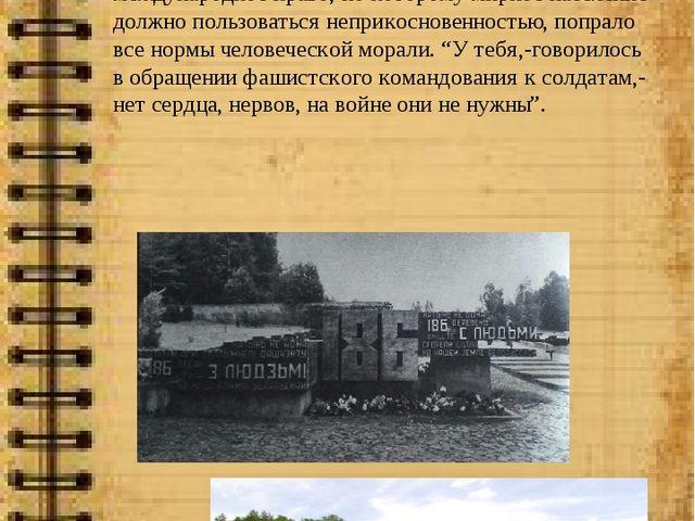 30 марта 1941 года на совещании высшего командного состава вермахта Гитлер за...