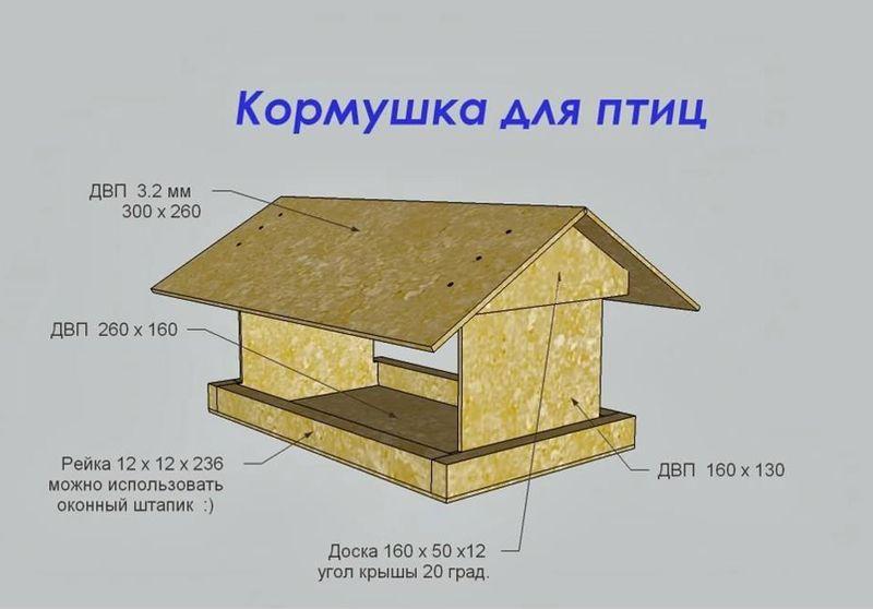 hello_html_m3143b626.jpg