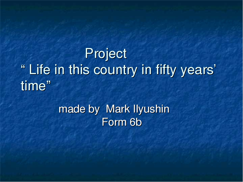 "Project "" Life in this country in fifty years' time"" made by Mark Ilyushin F..."