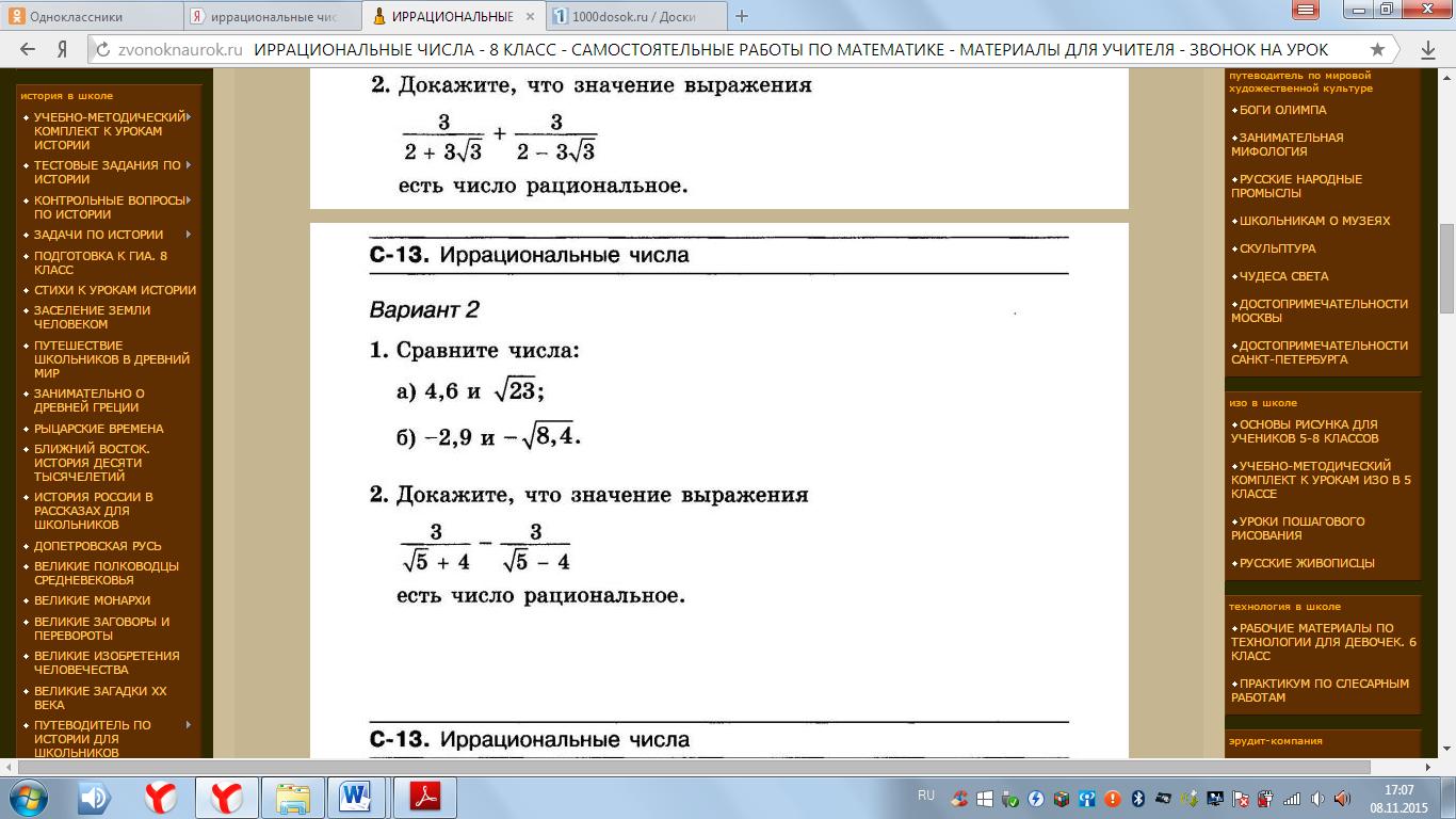 hello_html_m1b7eb93f.png