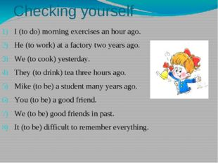 Checking yourself I (to do) morning exercises an hour ago.	 He (to work) at a