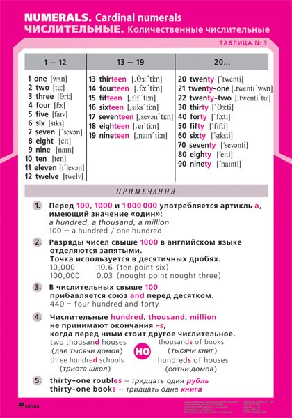 hello_html_1a005344.jpg
