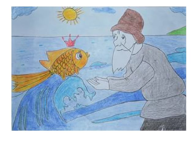 рисунок к сказке зимовье