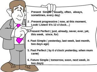 Present Simple ( usually, often, always, sometimes, every day) 2 . Present pr