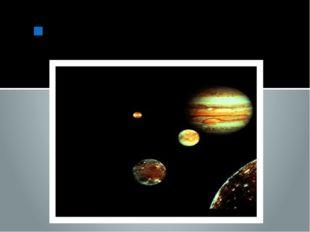 Галилей открыл 4 спутника Юпитера
