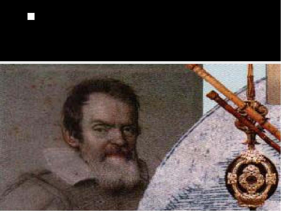 Похоронен в монашеском соборе Санта Кроче во Флоренции без почестей и надгробия