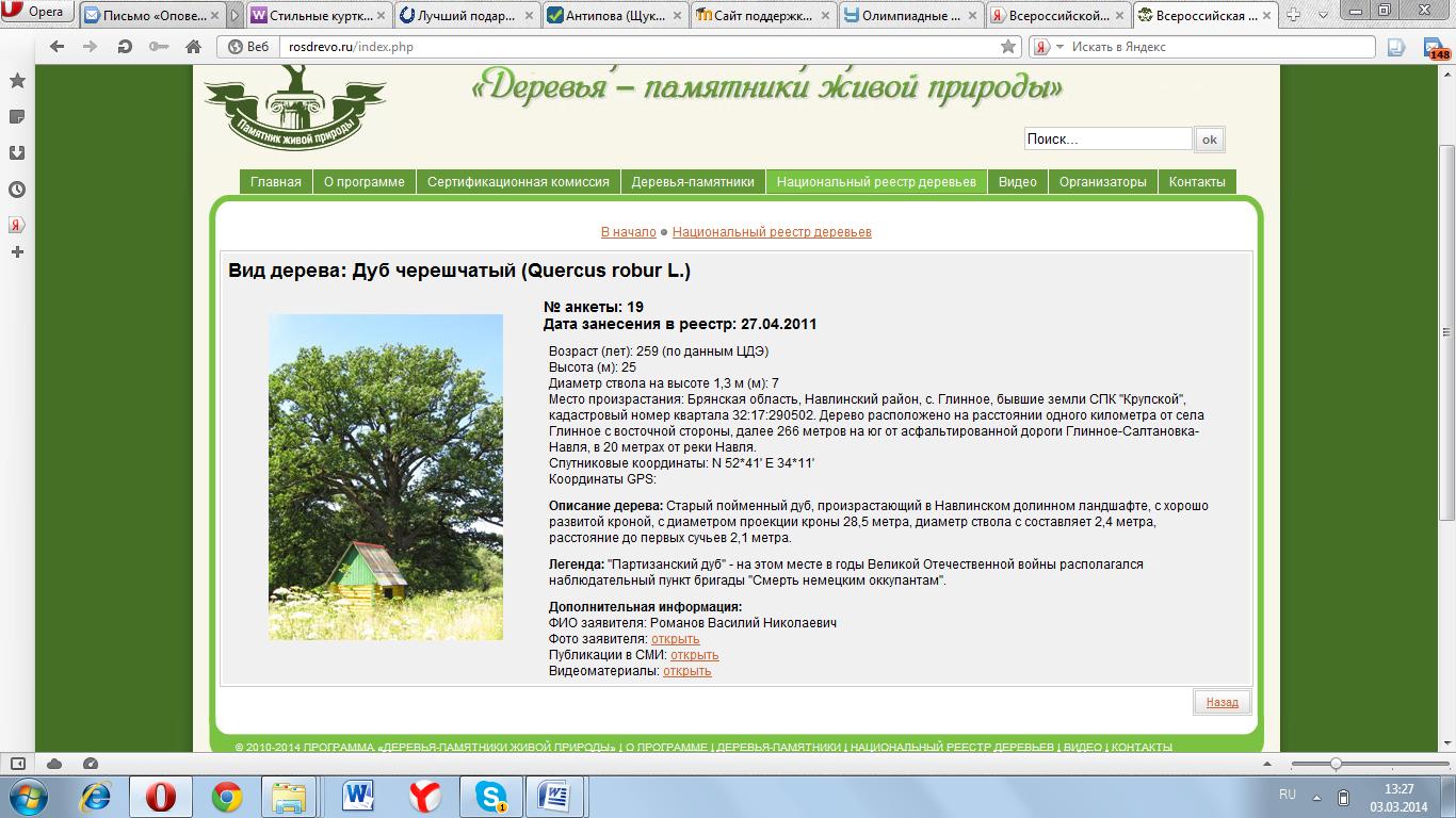 hello_html_1a8eb5ed.png