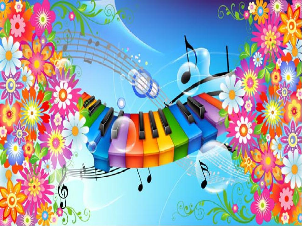 Веселая музыка без слов на конкурс