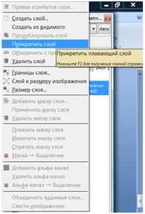 hello_html_6651cd7c.png
