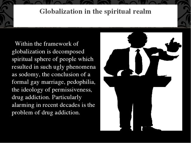 Globalization in the spiritual realm