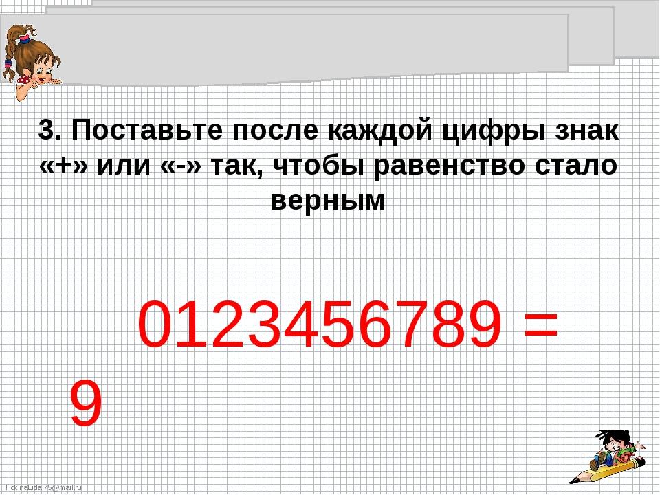 0123456789 = 9