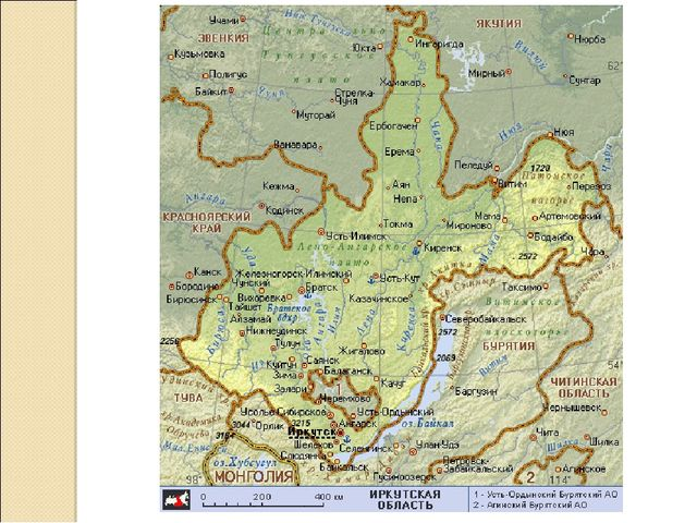 Гдз По Географии 3 Крупных Города Иркутской Области