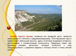 Климат горного Крыма, особенно его западной части, является переходным от ст