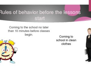 Rules of behavior before the lessons start Coming to the school no later than