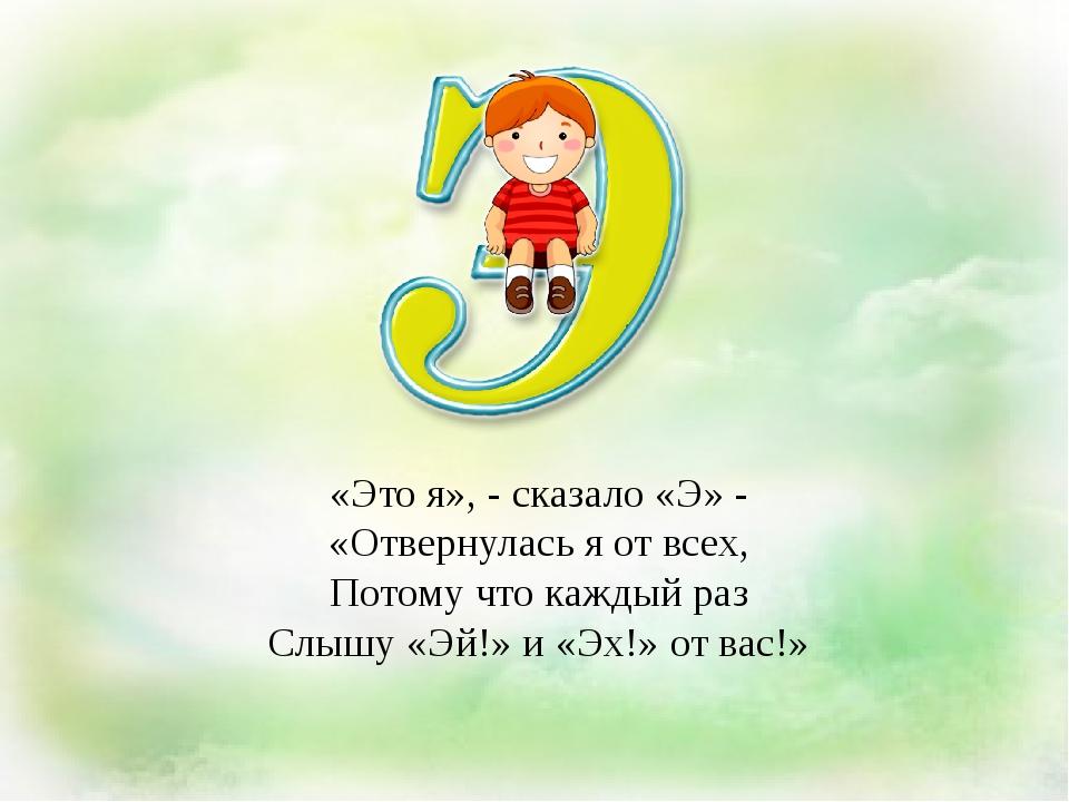 Век буквой с 21 ъ знакомство