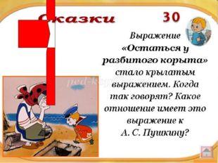 Ответ: Виталий Бианки «Мышонок Пик»
