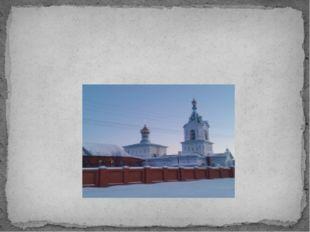 Свято-Успенский женский монастырь Основан 18 июля 1994 г. при Вознесенском х