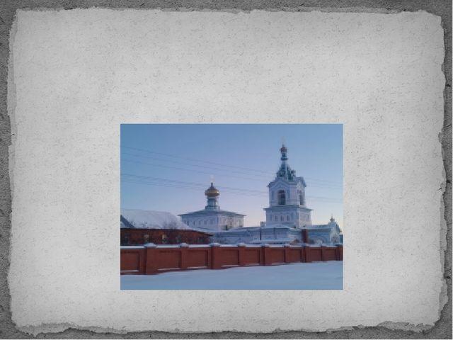 Свято-Успенский женский монастырь Основан 18 июля 1994 г. при Вознесенском х...