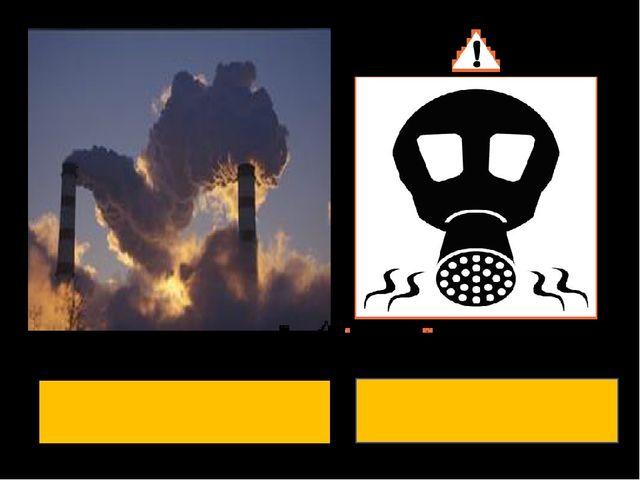 TOXIC FUMES AIR POLLUTION