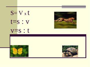 S= V x t t=s : v v=s : t